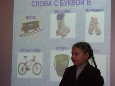 Савельева Мария - Ольга Игоревна Баранцева