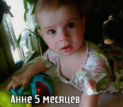 Аннушка - Людмила Александровна Хартукова