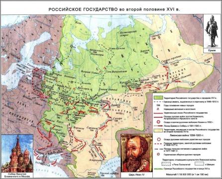 Карта России 16 век - Светлана Александровна Эмгрунт.