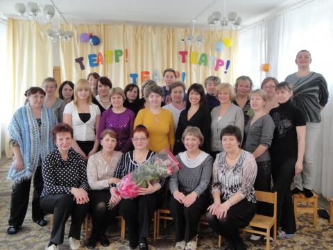 Вместе с коллективом - ГБДОУ №85