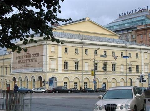 Малый театр - Светлана Анатольевна Щедрина