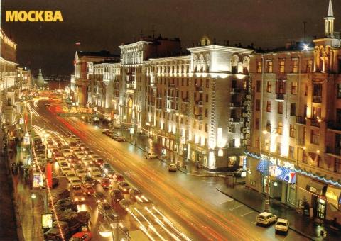 Тверская улица - Светлана Анатольевна Щедрина