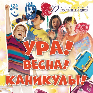 Без названия - Людмила Павловна Путилина