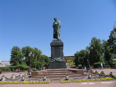 Памятник А.С.Пушкину - Светлана Анатольевна Щедрина
