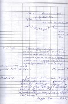 Без названия - Галина Валерьевна Кузякова