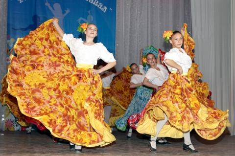 Мексиканский карнавал - 1 - МКОУДОД Богучарская детская школа искусств