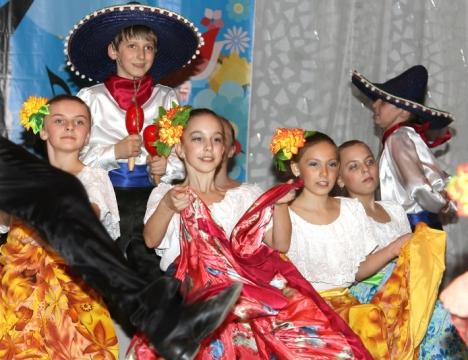 Мексиканский карнавал - 3 - МКОУДОД Богучарская детская школа искусств
