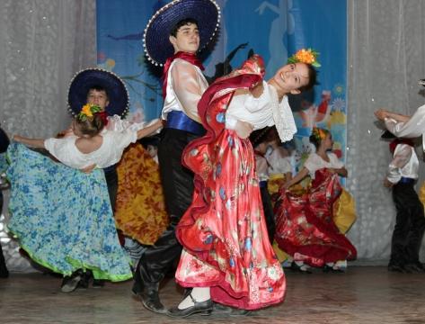 Мексиканский карнавал - 5 - МКОУДОД Богучарская детская школа искусств