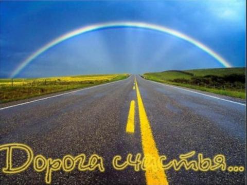 http://img3.proshkolu.ru/content/media/pic/std/3000000/2690000/2689665-a284b959320b75c1.jpg