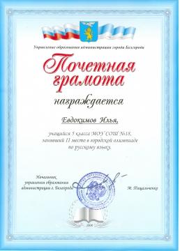 Без названия - Елена Геннадиевна Кайдалова