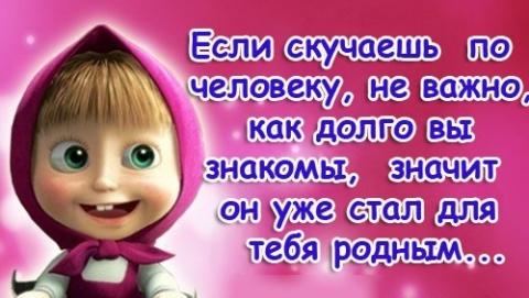 http://img3.proshkolu.ru/content/media/pic/std/3000000/2691000/2690953-c3649e25faa71e83.jpg