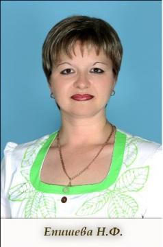 Портрет - Наталия Фёдоровна Епишева