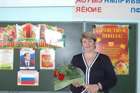 Портрет - Елена Алексеевна Пекарская