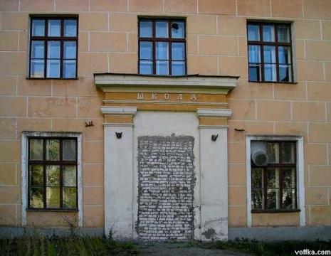 Вот так школа - Елена Борисовна Ильницкая
