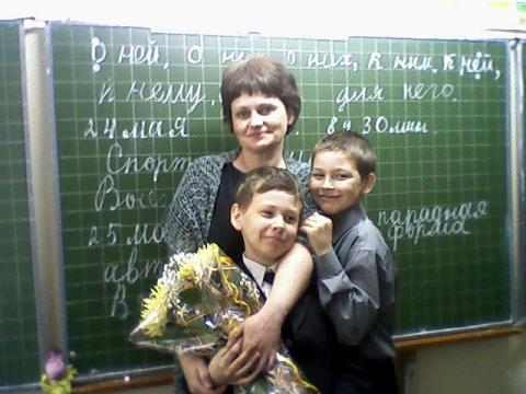 Портрет - Елена Александровна Булгакова