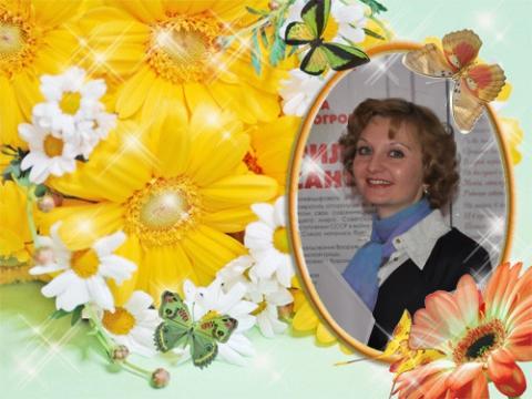 Портрет - Юлия Александровна Мацкявичене