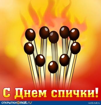 http://img3.proshkolu.ru/content/media/pic/std/3000000/2736000/2735895-9f2f6403b3c1f8d5.jpg