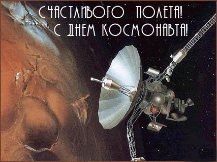 космос - Ольга Владимировна Назарова
