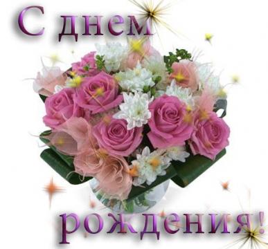 Без названия - Светлана Анатольевна Миняева