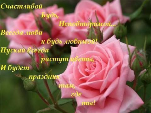 http://img3.proshkolu.ru/content/media/pic/std/3000000/2762000/2761117-5390a49c4c5094a3.jpg