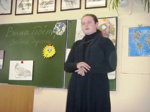 Победитель конкурса Правдина Ксения 7-б класс. - Марина Юрьевна Горбачева
