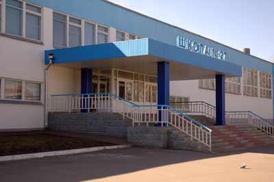 Изображение - Муниципальное образовательное учреждение Средняя общеобразовательная школа № 27