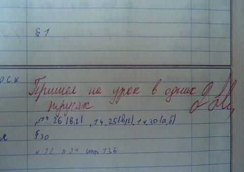 Без названия - Марина Николаевна Глебова