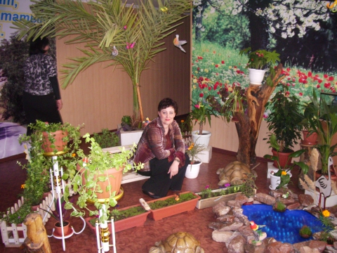 Наш зелёный островок - Наталья Николаевна Александрова