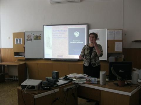 На уроке - Наталья Александровна Скибина