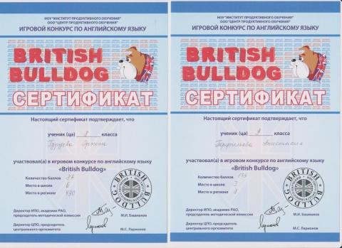 Сертификаты   8 и 9 классы - Валентина Валентина Валентина