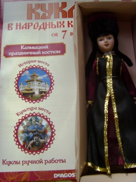 Коллекция кукол в народных костюмах.Калмыцкий праздничный костюм. - Марина Юрьевна Горбачева