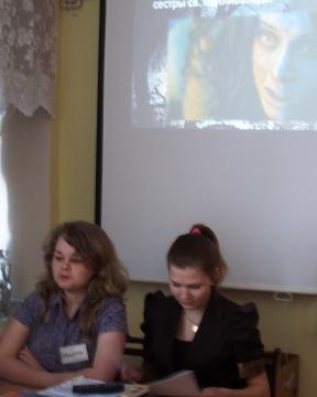 Учащиеся 11 а класса. Защита проекта `Вальпургиева ночь. Сказка или реальность?` - Надежда Александровна Мурина