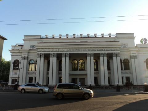 Обновленное здание театра