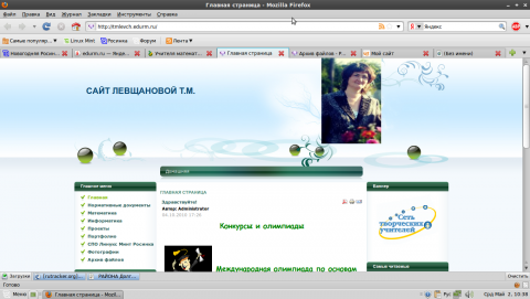 Мой сайт - Мой сайт