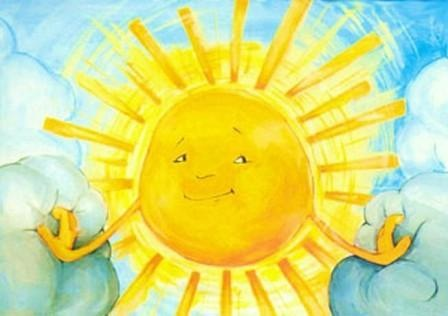 Солнце может быть за тучей