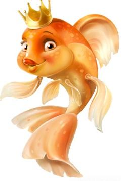 Золотая рыбка - Светлана Анатольевна Миняева