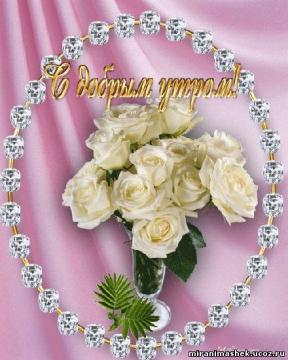 Без названия - Галина Георгиевна Аюева