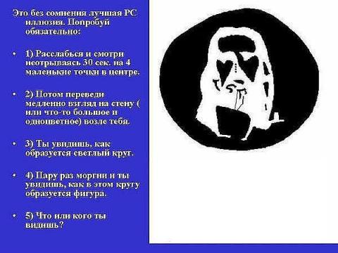 Без названия - Марина Николаевна Халецкая