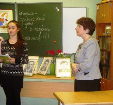 26 апреля-трагический день истории.Вспомним!!! - Марина Юрьевна Горбачева