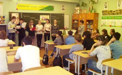 На уроке мужества-день памяти трагедии в Чернобыле.28.04.2012 - Марина Юрьевна Горбачева
