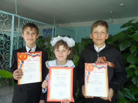 Победители - Татьяна Викторовна Носова