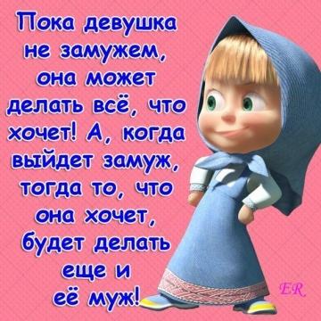 кредо - Татьяна Викторовна Носова