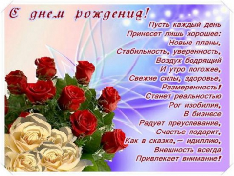 родной - Елена Евгеньевна Ивченко