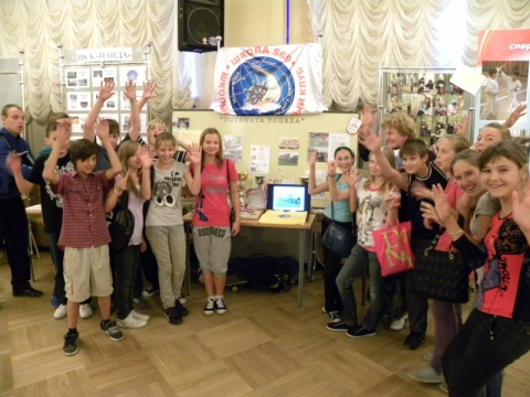 Я выбираю спорт - Государственное бюджетное образовательное учреждение школа № 569 Невского  района Санкт-Петербурга