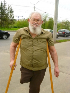 Старик с бородой без ноги - Александр Владимирович Серолапкин