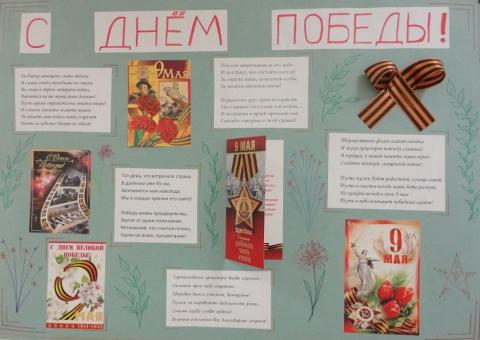 Шадрина Татьяна, 7-б класс - Лицей 329 www.school329.spb.ru