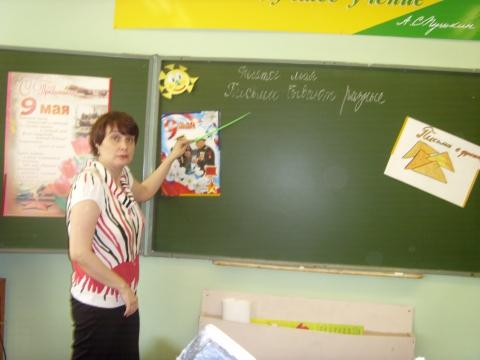 Начинаю рассказ - Марина Юрьевна Горбачева