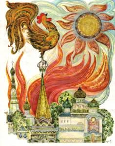 Несколько замечаний о стихотворении Пушкина «Воспоминание».