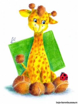Жираф и божья коровка