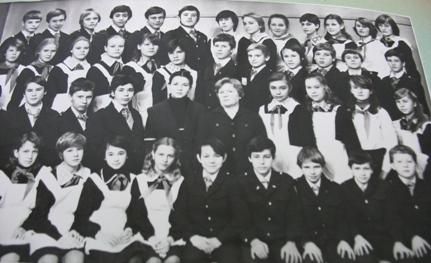 Пионры 80-х ... - Вера Игоревна Иванова